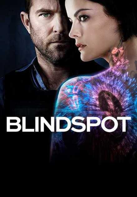 مسلسل Blindspot