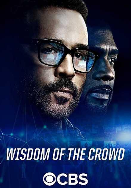 مسلسل Wisdom of the Crowd