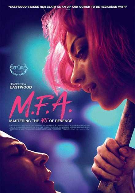 فيلم M.F.A. 2017 مترجم