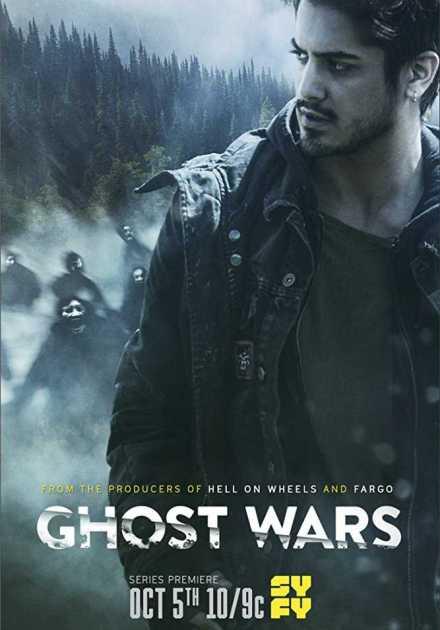 مسلسل Ghost Wars