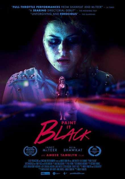 فيلم Paint It Black 2016 مترجم