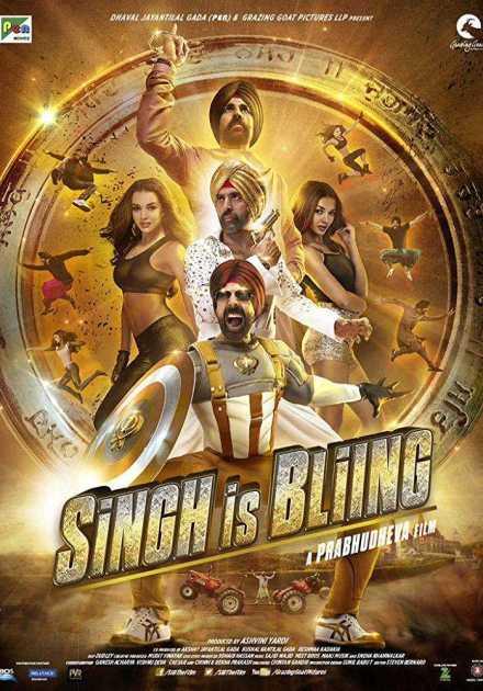 فيلم Singh Is Bliing 2015 مترجم