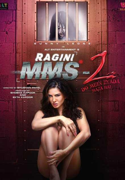 فيلم Ragini MMS 2 2014 مترجم