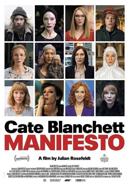 فيلم Manifesto 2015 مترجم