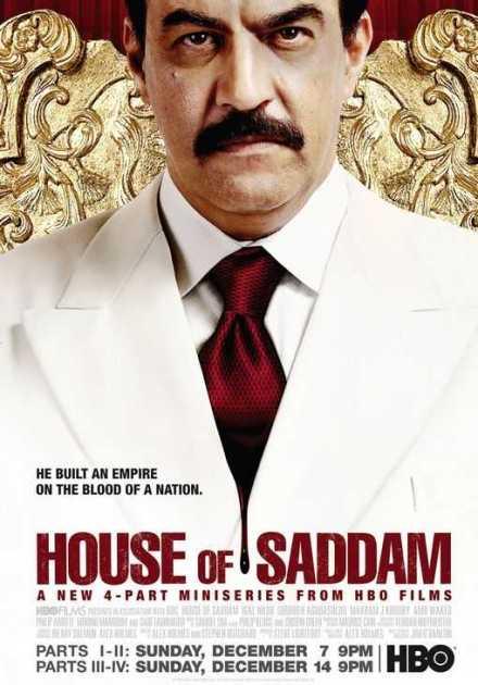 مسلسل House of Saddam الموسم الأول