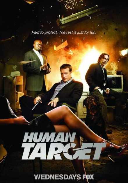 مسلسل Human Target الموسم الأول