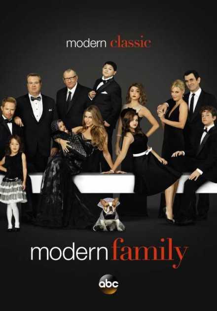 مسلسل Modern Family الموسم التاسع