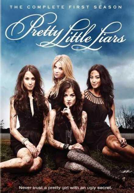 مسلسل Pretty Little Liars الموسم الأول