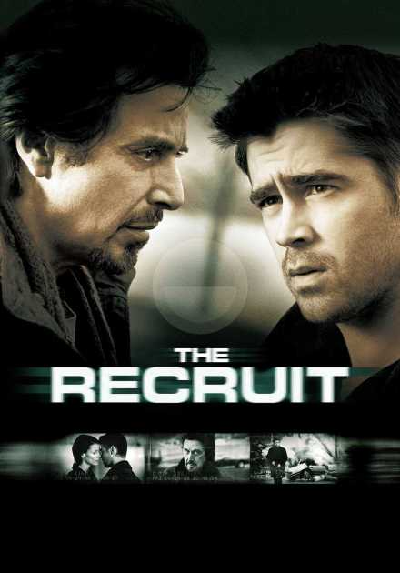 فيلم The Recruit 2003 مترجم