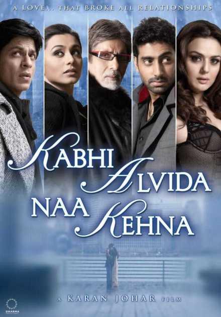 فيلم Kabhi Alvida Naa Kehna 2006 مترجم