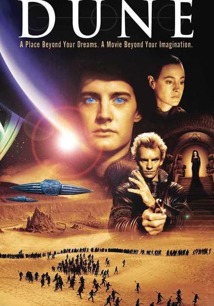 فيلم Dune 1984 مترجم