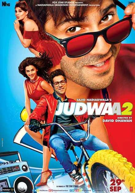 فيلم Judwaa 2 2017 مترجم