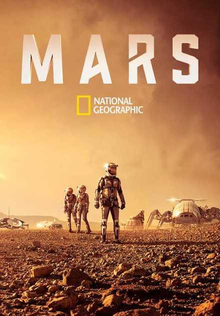 مسلسل Mars