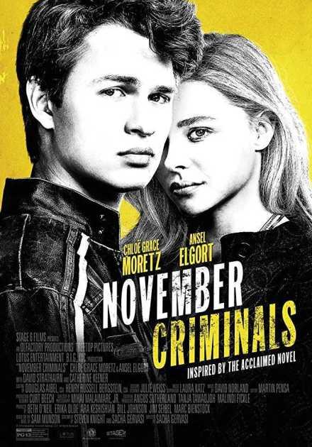 فيلم November Criminals 2017 مترجم
