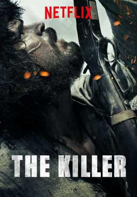 فيلم The Killer 2017 مترجم