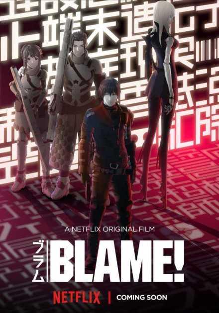 فيلم Blame! 2017 مترجم