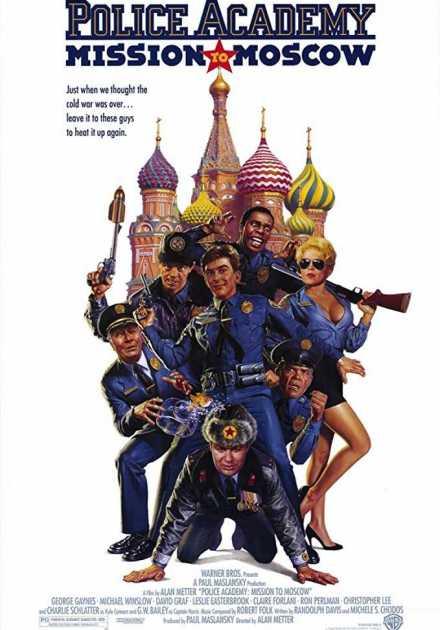 فيلم Police Academy Mission To Moscow 1994 مترجم