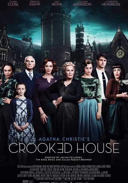 فيلم Crooked House 2017 مترجم