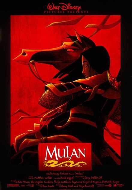 فيلم Mulan 1998 مترجم