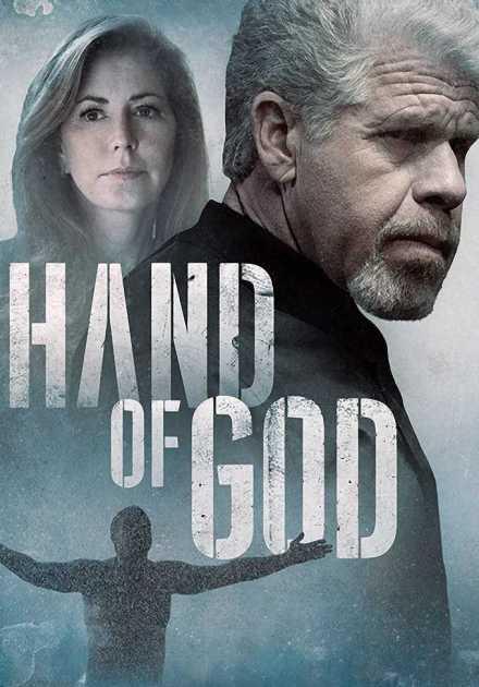 مسلسل Hand of God الموسم الأول