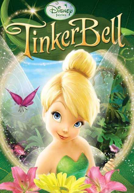 فيلم Tinker Bell 2008 مترجم