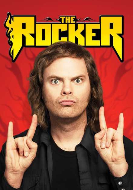 فيلم The Rocker 2008 مترجم