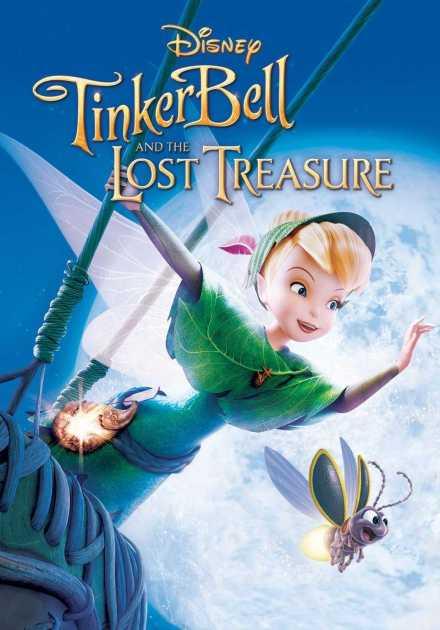 فيلم Tinker Bell And The Lost Treasure 2009 مترجم