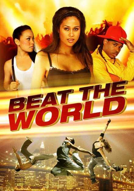 فيلم You Got Served Beat The World 2011 مترجم