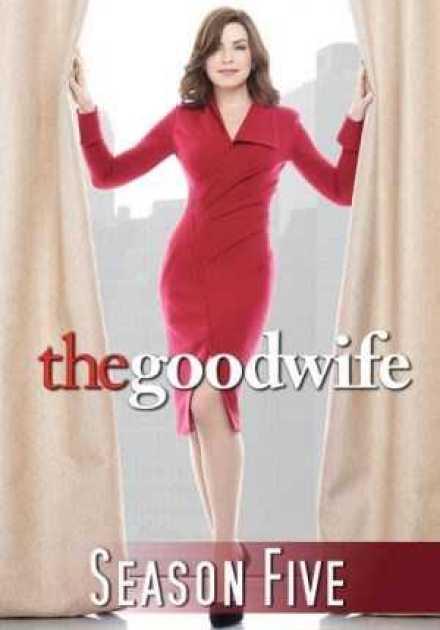 مسلسل The Good Wife الموسم الخامس