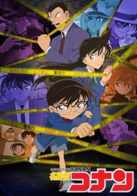 انمي Detective Conan