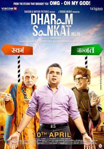 فيلم Dharam Sankat Mein 2015 مترجم