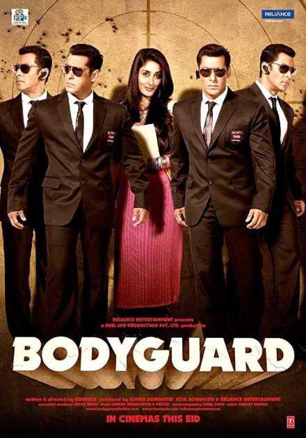 فيلم Bodyguard 2011 مترجم
