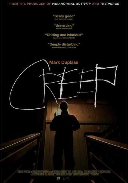 فيلم Creep 2014 مترجم