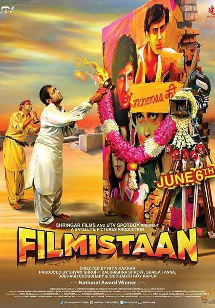 فيلم Filmistaan 2012 مترجم