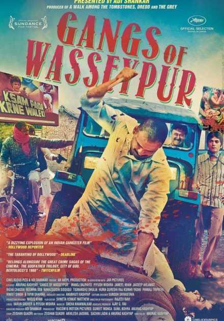 فيلم Gangs of Wasseypur  2012 مترجم