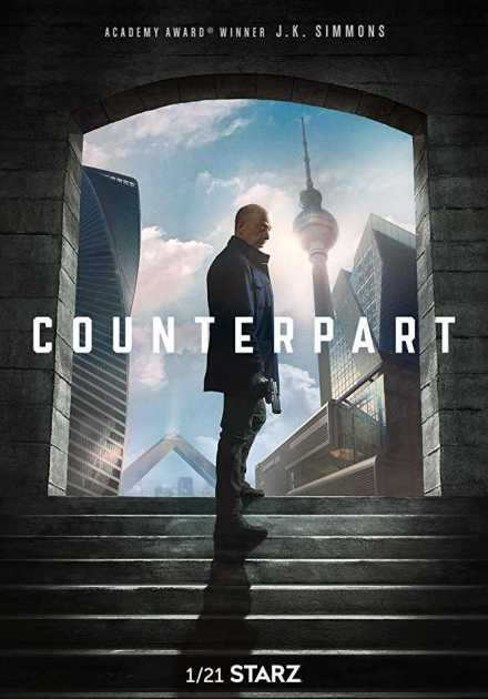 مسلسل Counterpart الموسم الأول