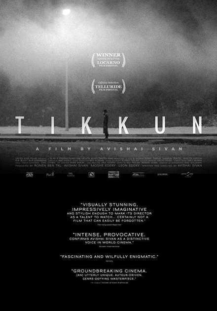فيلم Tikkun 2015 مترجم