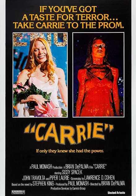 فيلم Carrie 1976 مترجم