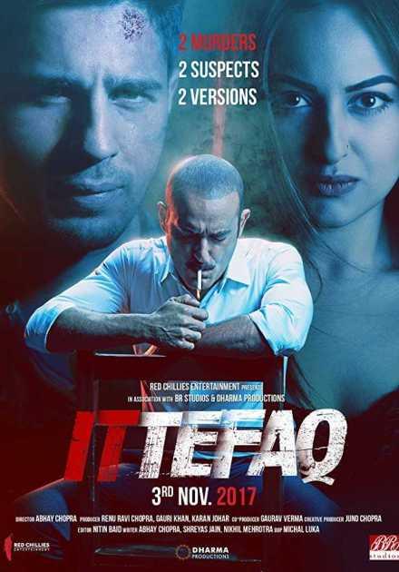 فيلم Ittefaq 2017 مترجم