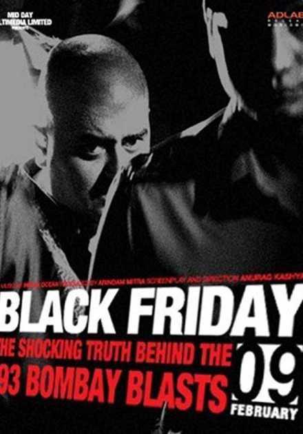 فيلم Black Friday 2004 مترجم