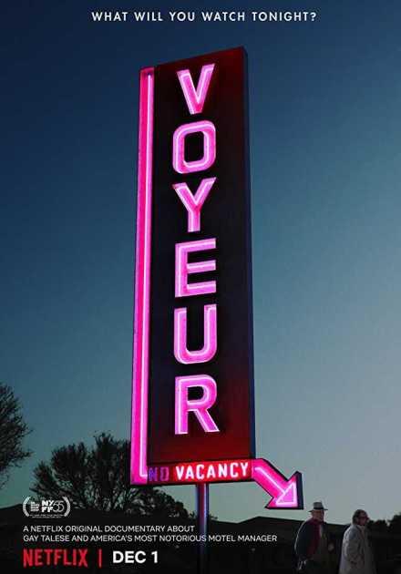 فيلم Voyeur 2017 مترجم
