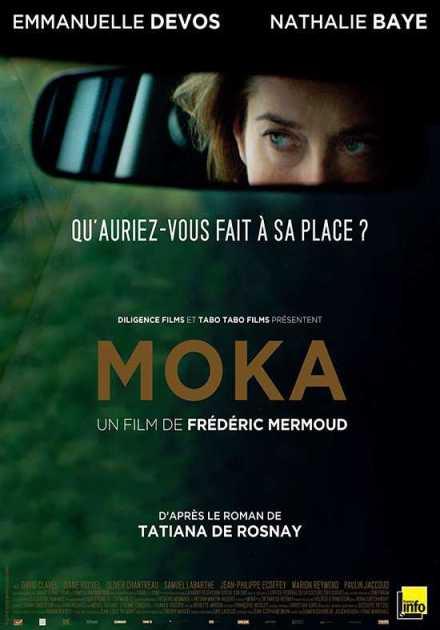 فيلم Moka 2016 مترجم