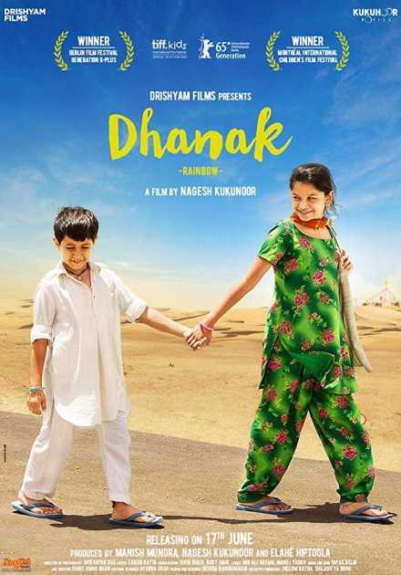 فيلم Dhanak 2015 مترجم