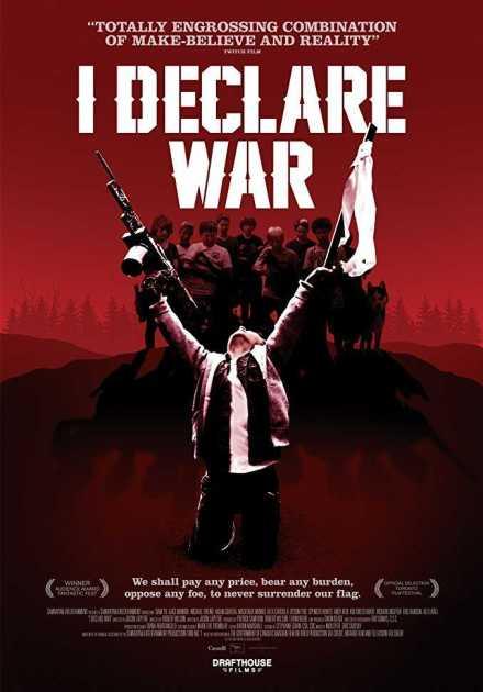 فيلم I Declare War 2012 مترجم