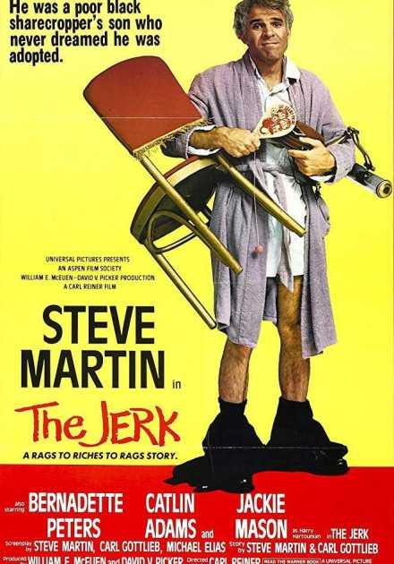 فيلم The Jerk 1979 مترجم