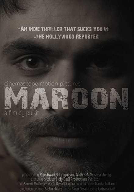 فيلم Maroon 2016 مترجم