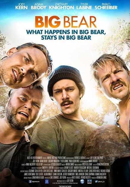 فيلم Big Bear 2017 مترجم