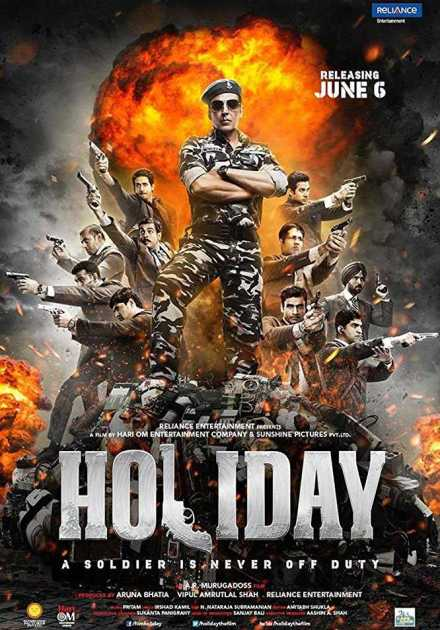 فيلم Holiday 2014 مترجم