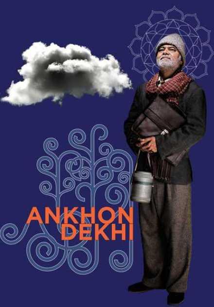 فيلم Ankhon Dekhi 2013 مترجم