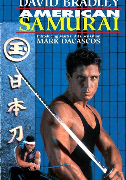 فيلم American Samurai 1992 مترجم